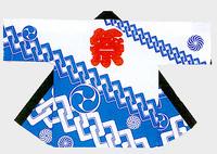 【シルクプリント半天】  シャークスキン(セット帯付)