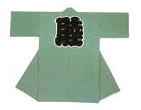 【長半天】  綿紬(綿100%)