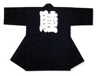 【長半天】  丸紡24貫(綿100%)