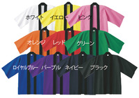 【お買い得・無地半天】 10色   シーチング(綿100%) 黒色の帯付