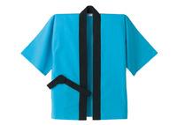【お買い得・無地半天】 スカイ   シーチング(綿100%) 黒色の帯付