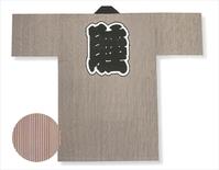 【長半天】 白地に茶の縞 背縫有  天竺(綿100%)