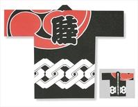 【長半天】 黒・赤  天竺(綿100%)