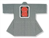 【長半天】ネズ地に黒  シャークスキン(綿100%)
