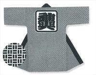 【長半天】ネズ地に濃紺  11号帆布(綿100%)