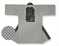 【長半天】ネズ地に黒  11号帆布(綿100%)