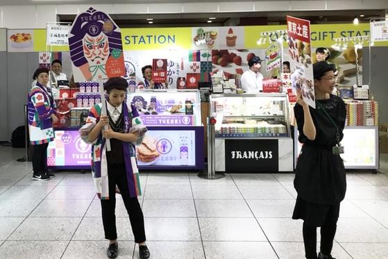 こちらの法被は、坂角総本舗様より東京駅での祭事用に作成いただきました。   いつもお土産用に買わせてもらってます♪  皆様も是非お立ち寄りください。