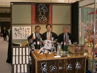 全国でも名高い愛知の造り酒屋さんです。3月に幕張で開催された「FOODEX JAPAN 2006」に今回は法被を新調され参加をされました。日本の伝統とこだわりを感じさせるブースで、「法被羽織って・・・」お客様への演出効果に一役買っていただけたようです。