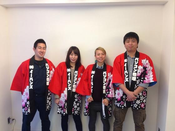 「東京・秋葉原にてパソコン修理をしている会社です。春ということで桜柄にて法被を新調し、山吉さんへ名入れ加工をお願いしました。 スタッフ一同、気持ちを揃えて新年度スタートします!」  ありがとうございました。春らしい桜満開のデザイン法被が素敵でした。衿の部分は実は正面デザインの中でいちばん先に目がいって目立つパーツなのですね。  顧客様にも会社の明るいイメージが伝わって、ご商売繁盛に一役買わせていただきます^^