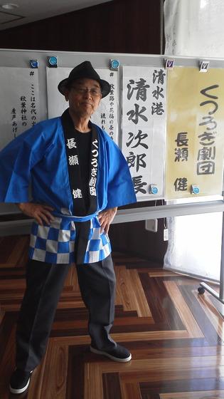 これからの時代、今までの日本を築きあげてこられた年代の皆様に恩返しをしなきゃ・・・ですよね。  「よっ!!!大親分、待ってました」