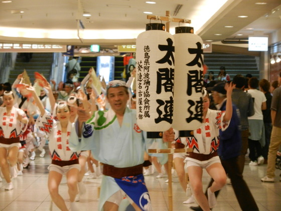 今回のお写真は名古屋で開催されました「エキトピア祭り」での太閤連の皆様の勇姿です。  名古屋は地下街でも有名な町、そうです!地下の街並みが舞台なんですね。 威勢の良い掛け声が響き渡っているのが写真からでもよ〜く伝わってまいります!!  「踊る阿呆に見る阿呆・・・」踊らなきゃですよね~
