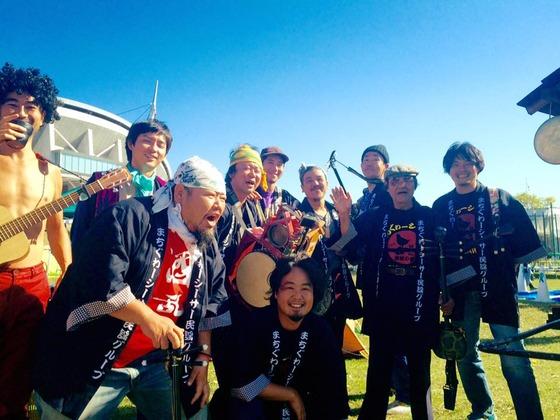 沖縄民謡50年、ハヤビキ三線の名手「まちぐわーシーサー民謡グループ」の皆様用に作成いただいた、伝統の「本染」によるオリジナル法被です!  先日行われた「トヨタロックフェスティバル2015」にて着用いただきました!