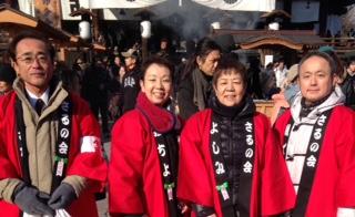 お仲間同士のお揃い法被でございます。  「4人は善光寺の門前のこの町に生まれ育って60年。声高らかに福を呼ぶ豆まきを行い良い記念になりました。今日は清々しい立春です。」  赤い法被に「さるの会」!還暦用にとお作りさせていただきましたがまだまだ皆さんお若いですね~その素敵な笑顔でたくさんの福を呼び寄せられたことでしょうね。