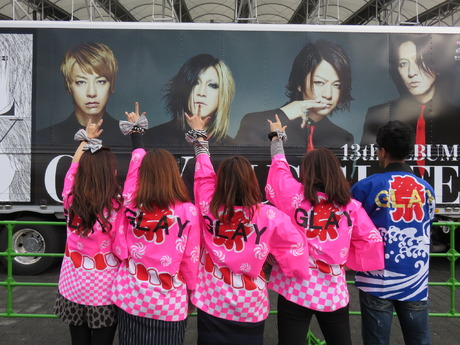 GLAY!!