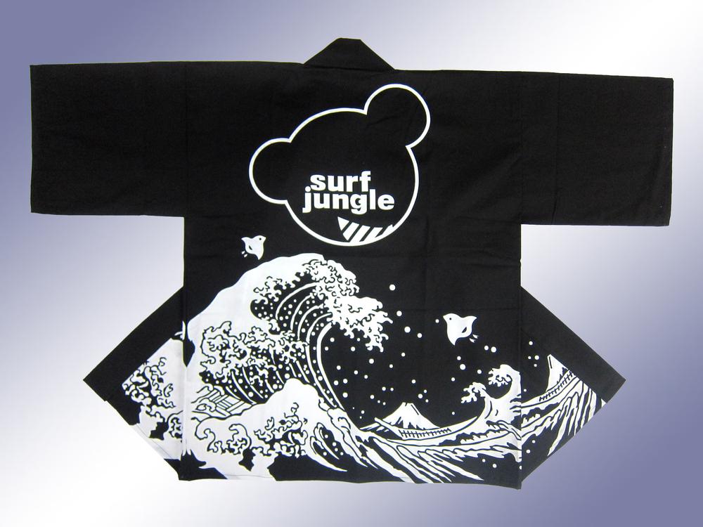 Surf Jungle 様