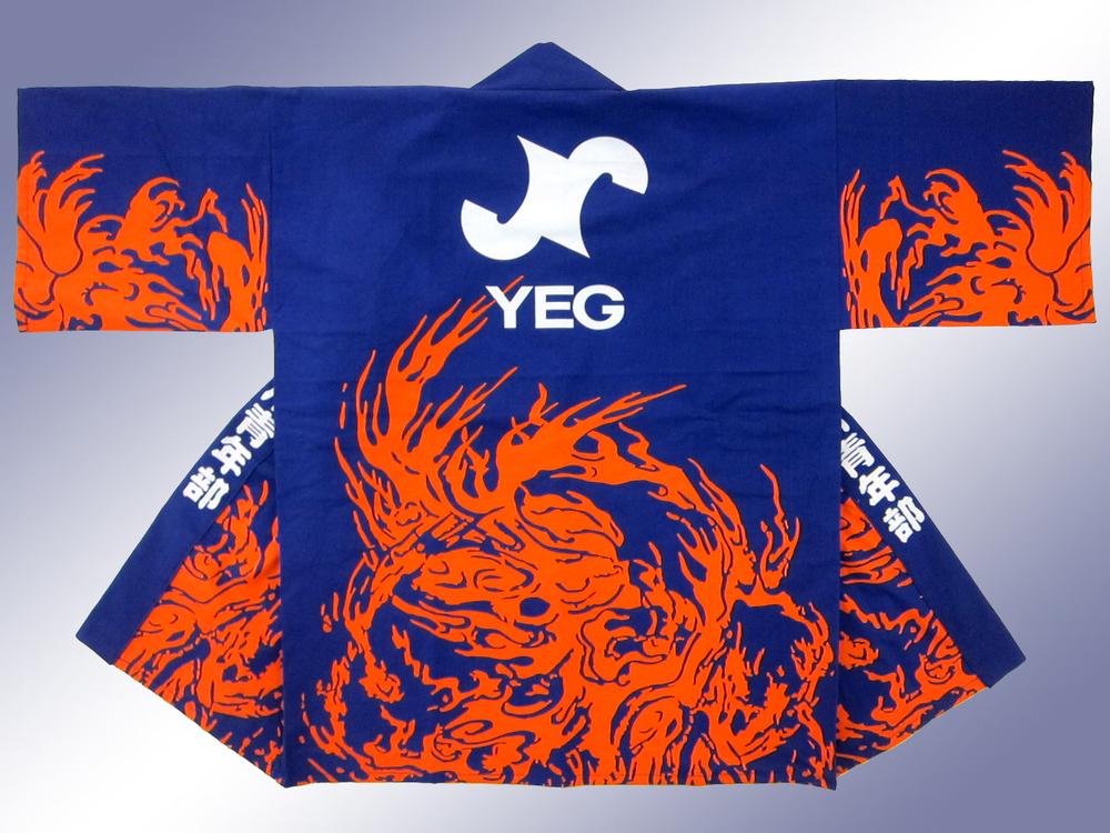 西尾YEG(商工会議所青年部)様
