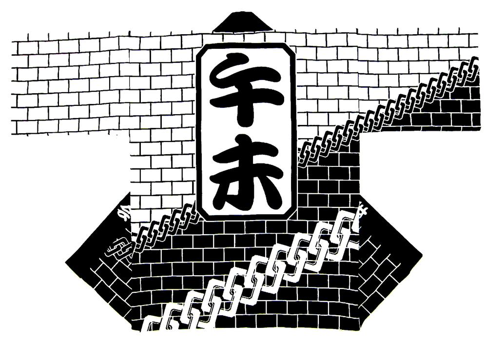 篠目井杭山午未会様