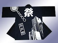 東京大学五月祭常任委員会様
