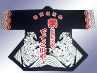 鹿児島国際大学学友会様