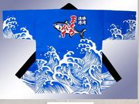 京都宝製菓様