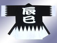 南黒田辰巳会様