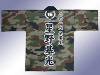 西尾JC(青年会議所)様